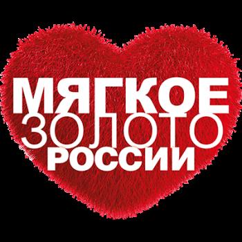 Выставка «Мягкое Золото России»